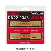 Pulsar DCDDR2-4GB-1066OC [DDR2-1066 2GB×2枚組 自作パソコン用メモリ]