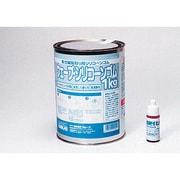 OM143 [ウェーブ シリコーンゴム 1kg(硬化剤付)]