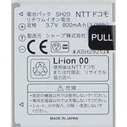 SH20 [電池パック SH-01A/SH-03A用]