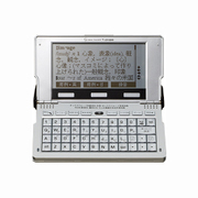 GT-5200 [12ヶ国語マトリックス翻訳機能搭載 電子辞書 WordPod]