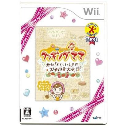 クッキングママ みんなといっしょにお料理大会! (Dream Age Collection Best) [Wiiソフト]