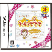 クッキングママ (Dream Age Collection Best) [DSソフト]