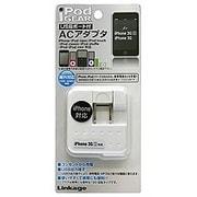 LIP-02AW [iPhone/iPod用 AC充電器 USBポート付]
