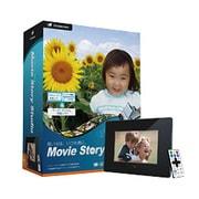 MovieStory Studio+Digital Photo Frame [Windowsソフト]