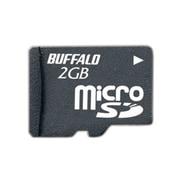 RMSD-BS02G [microSDカード 2GB 防水仕様]