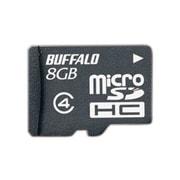 RMSD-BS08G [microSDHCカード CLASS4 8GB 防水仕様]