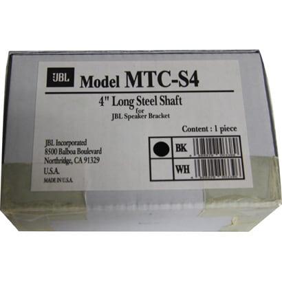 MTC-S4(BK) [MTC-U1専用延長シャフト]