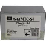 MTC-S4(WH) [MTC-U1専用延長シャフト]