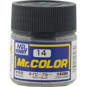 Mr.カラーC-14 [溶剤系アクリル樹脂塗料 ネービーブルー 半光沢]