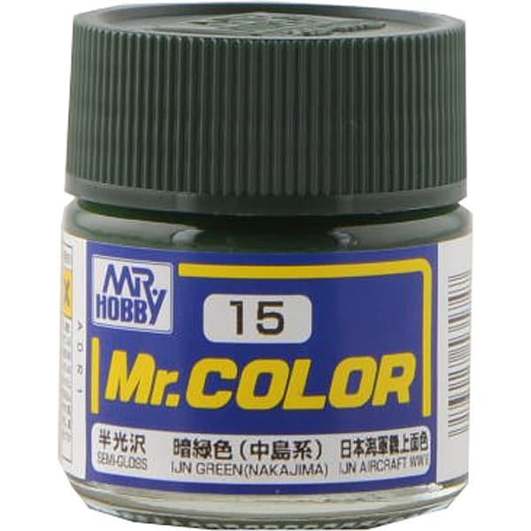 Mr.カラーC-15 [溶剤系アクリル樹脂塗料 暗緑色 (中島系) 半光沢]