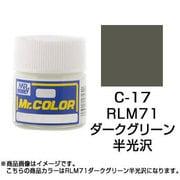 Mr.カラーC-17 [溶剤系アクリル樹脂塗料 RLM71 ダークグリーン 半光沢]