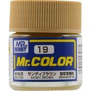 Mr.カラーC-19 [溶剤系アクリル樹脂塗料 サンディブラウン 半光沢]