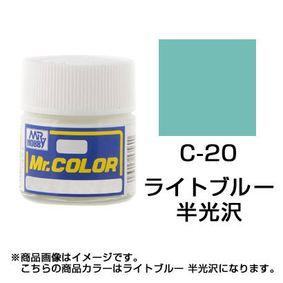 Mr.カラーC-20 [溶剤系アクリル樹脂塗料 ライトブルー 半光沢]