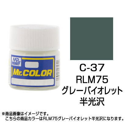 Mr.カラーC-37 [溶剤系アクリル樹脂塗料 RLM75 グレーバイオレット 半光沢]