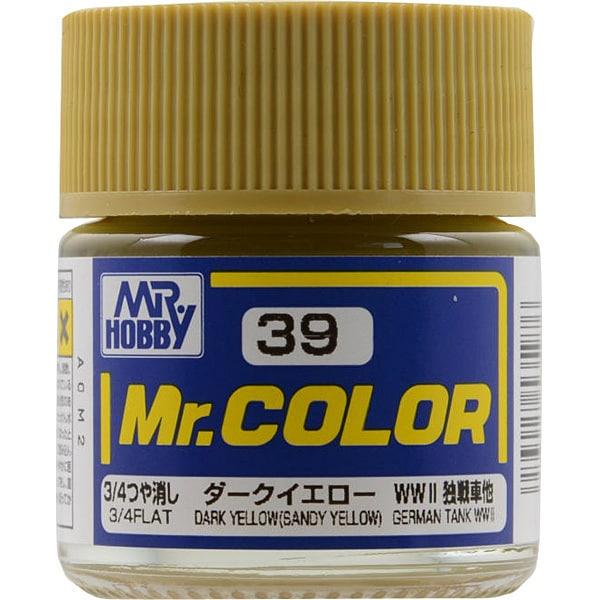 Mr.カラーC-39 [溶剤系アクリル樹脂塗料 ダークイエロー 3/4つや消し]