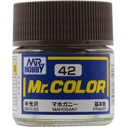 Mr.カラーC-42 [溶剤系アクリル樹脂塗料 マホガニー 半光沢]