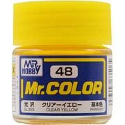 Mr.カラーC-48 [溶剤系アクリル樹脂塗料 クリアーイエロー 光沢]