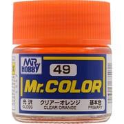 Mr.カラーC-49 [溶剤系アクリル樹脂塗料 クリアーオレンジ 光沢]