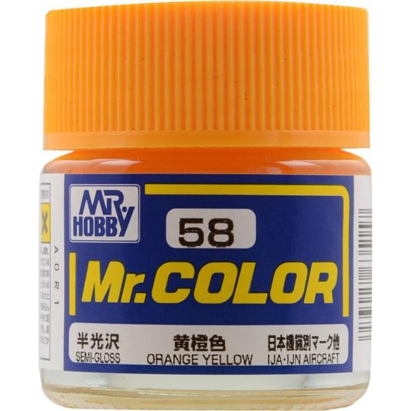 Mr.カラーC-58 [溶剤系アクリル樹脂塗料 黄橙色 半光沢]