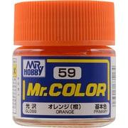 Mr.カラーC-59 [溶剤系アクリル樹脂塗料 オレンジ 光沢]