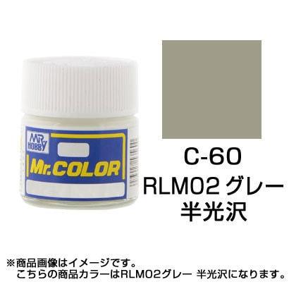 Mr.カラーC-60 [溶剤系アクリル樹脂塗料 RLM02グレー 半光沢]