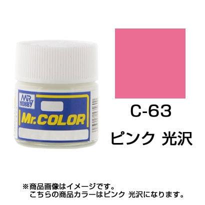 Mr.カラーC-63 [溶剤系アクリル樹脂塗料 ピンク 光沢]