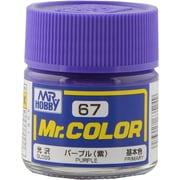 Mr.カラーC-67 [溶剤系アクリル樹脂塗料 パープル 光沢]