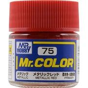 Mr.カラーC-75 [溶剤系アクリル樹脂塗料 メタリックレッド メタリック]
