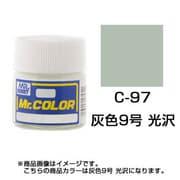 Mr.カラーC-97 [溶剤系アクリル樹脂塗料 灰色9号 光沢]