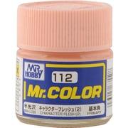 Mr.カラーC-112 [溶剤系アクリル樹脂塗料 キャラクターフレッシュ(2) 半光沢]