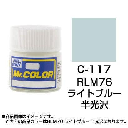 Mr.カラーC-117 [溶剤系アクリル樹脂塗料 RLM76 ライトブルー 半光沢]