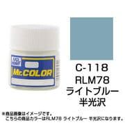 Mr.カラーC-118 [溶剤系アクリル樹脂塗料 RLM78 ライトブルー 半光沢]