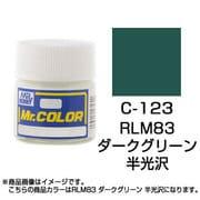 Mr.カラーC-123 [溶剤系アクリル樹脂塗料 RLM83 ダークグリーン 半光沢]