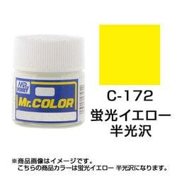 Mr.カラーC-172 [溶剤系アクリル樹脂塗料 蛍光イエロー 半光沢]