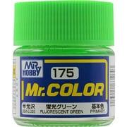 Mr.カラーC-175 [溶剤系アクリル樹脂塗料 蛍光グリーン 半光沢]