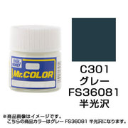 Mr.カラーC301 [溶剤系アクリル樹脂塗料 グレー FS36081 半光沢]