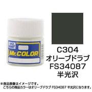 Mr.カラーC304 [溶剤系アクリル樹脂塗料 オリーブドラブ FS34087 半光沢]