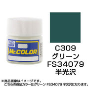 Mr.カラーC309 [溶剤系アクリル樹脂塗料 グリーン FS34079 半光沢]