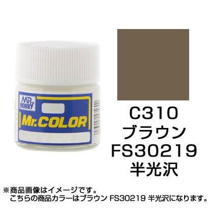 Mr.カラーC310 [溶剤系アクリル樹脂塗料 ブラウン FS30219 半光沢]