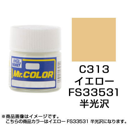 Mr.カラーC313 [溶剤系アクリル樹脂塗料 イエロー FS33531 半光沢]