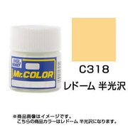Mr.カラーC318 [溶剤系アクリル樹脂塗料 レドーム 半光沢]