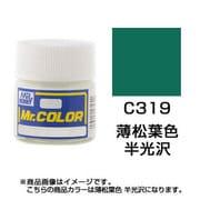 Mr.カラーC319 [溶剤系アクリル樹脂塗料 薄松葉色 半光沢]