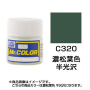Mr.カラーC320 [溶剤系アクリル樹脂塗料 濃松葉色 半光沢]