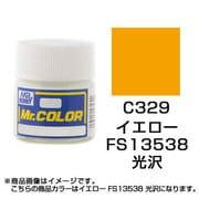 Mr.カラーC329 [溶剤系アクリル樹脂塗料 イエロー FS13538 光沢]