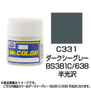 Mr.カラーC331 [溶剤系アクリル樹脂塗料 ダークシーグレー BS381C/638 半光沢]