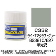 Mr.カラーC332 [溶剤系アクリル樹脂塗料 ライトエアクラフトグレー BS381C/627 半光沢]