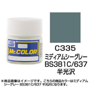 Mr.カラーC335 [溶剤系アクリル樹脂塗料 ミディアムシーグレー BS381C/637 半光沢]