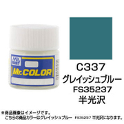 Mr.カラーC337 [溶剤系アクリル樹脂塗料 グレイッシュブルー FS35237 半光沢]