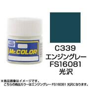 Mr.カラーC339 [溶剤系アクリル樹脂塗料 エンジングレー FS16081 光沢]