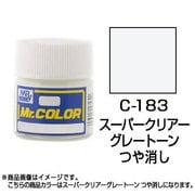 Mr.カラーC-183 [溶剤系アクリル樹脂塗料 スーパークリアーグレートーン つや消し]